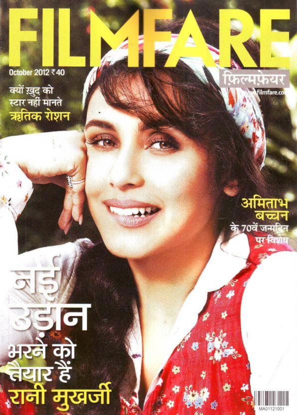Rani Mukherjee on the cover of Filmfare Hindi