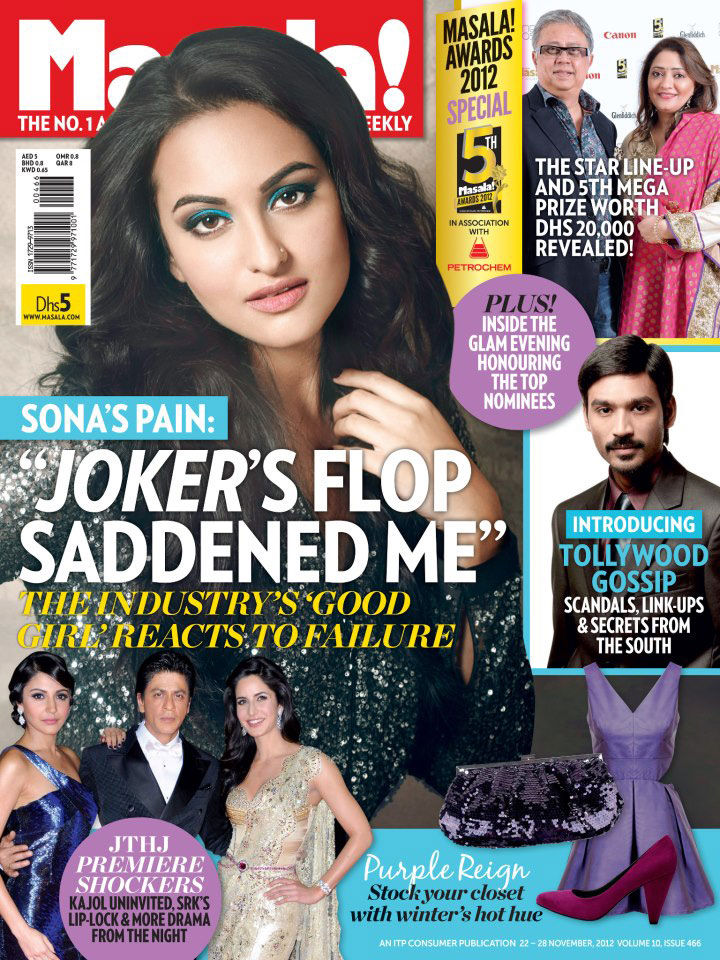 Sonakshi Sinha on the cover of Masala