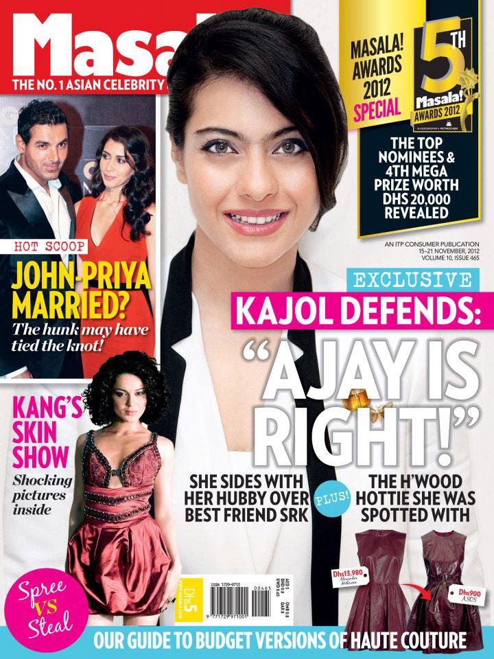 Kajol on the cover of Masala
