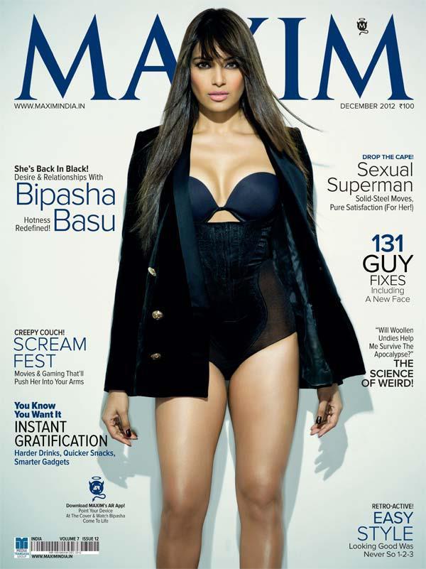 Bipasha Basu on the cover of Maxim India - December 2012