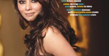Gauri Khan on Surfaces Reporter Magazine Cover