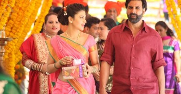 Shruti Haasan, Akshay Kumar still from Gabbar Is Back