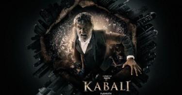 Rajinikanth's Kabali New Poster