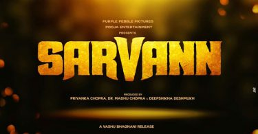 Sarvann Logo Poster