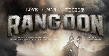Rangoon First Look