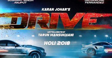 Drive Teaser Poster