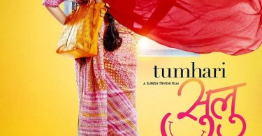 Tumhari Sulu First Look